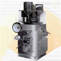 ZPW21B双压式压片机