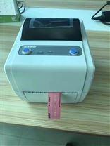 佐藤SATO CZ408/412電子面單腕帶標簽打印機