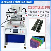 大型平面絲印機