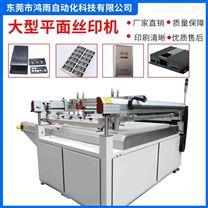 轉盤絲印機