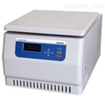 台式高速冷冻离心机H2050R