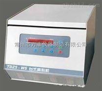 TG16-WS台式16000转大容量高速离心机
