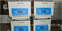 TG16G智能小型台式高速离心机