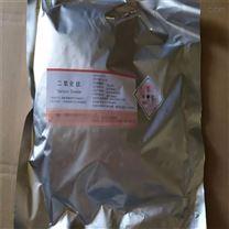 医用二氧化钛药用辅料助流剂小包装起订