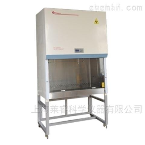 博讯生物安全柜BSC-1000A2