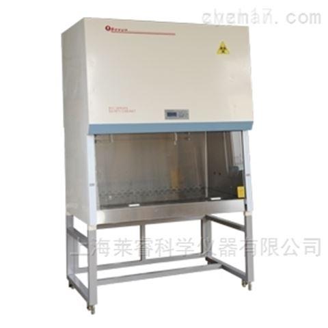 博讯生物安全柜BSC-1300A2
