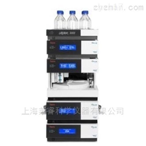 赛默飞UltiMat3000标准双系统液相色谱仪
