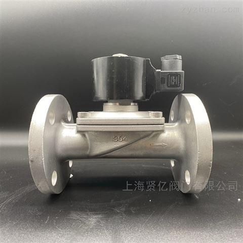 DF不锈钢先导式法兰电磁阀