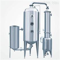 WZD系列單效濃縮器