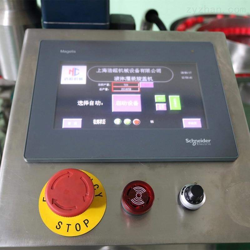 上海试剂液体灌装旋盖机