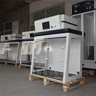 SF-DAN010F實驗室淨氣型通風櫥