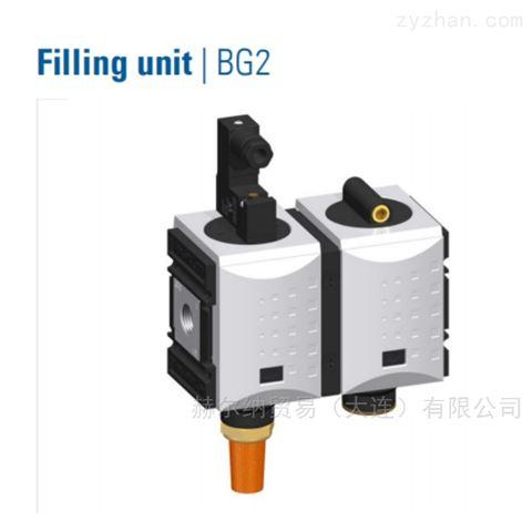气源元器件三联件