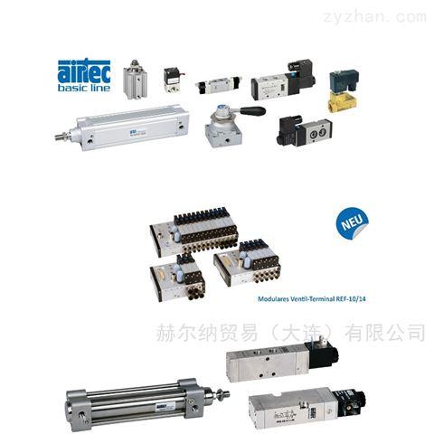 德国airtec电磁阀系列阳极氧化铝材质