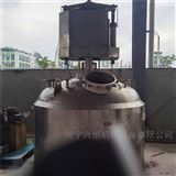 供应二手三合一干燥机 过滤机
