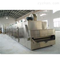 多层连续网带式干燥机
