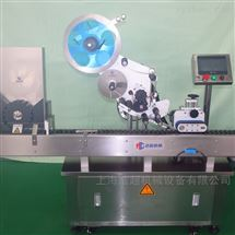 HC-13上海水果视频污下载定製臥式貼標機