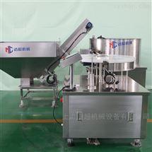 HCLP-120厂家定制不锈钢理瓶机