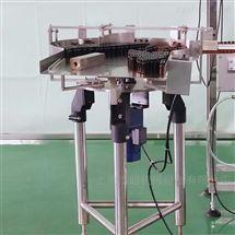 FAG系列型轉盤式供瓶機 半自動理瓶機
