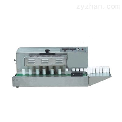 不锈钢连续式电磁感应封口机