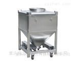 CZF系列中型散裝容器/不銹鋼料斗