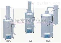 HSZ-20A斷水自控不銹鋼蒸餾器