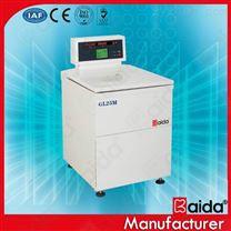立式高速冷冻离心机GL25M
