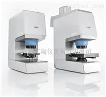 LUMOS II-傅立叶变换红外成像显微镜