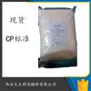 药用级海藻酸钠25kg 现货