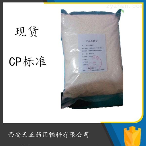 药用级辅料山梨酸钾安全使用