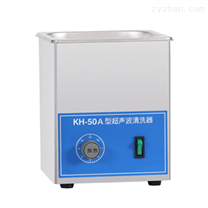 予華儀器超聲波清洗機KQ-3200b