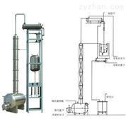 環保型酒精回收塔設備