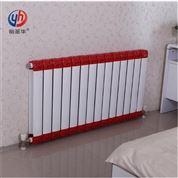 铜铝暖气片的安装方法