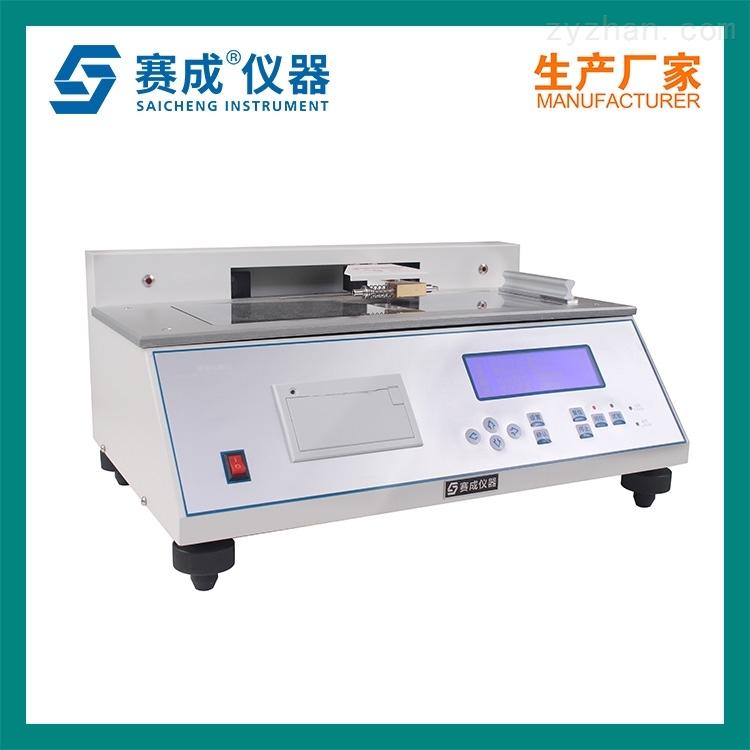 复合膜摩擦系数仪 表面爽滑度测试仪