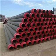 219*6聚氨酯埋地式预制防腐供热保温管