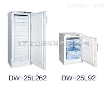 -25℃立式低溫保存箱