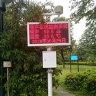 OSEN-Z小區公共場合在線式噪聲環境監測報警系統