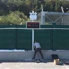 OSEN-Z奥斯恩厂家超分贝噪音污染实时在线监测设备