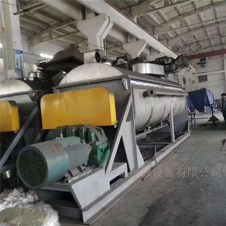 桨叶干燥机能耗低 环境污染小