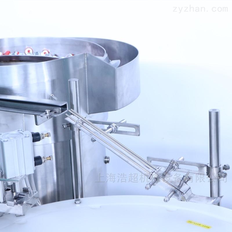 西林瓶全自动跟踪式灌装机