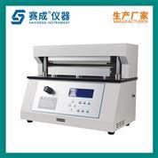复合膜热封试验仪 包装袋热封性能测试仪