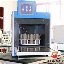 归永智能高压微波消解仪GY-WBXJ生产厂家
