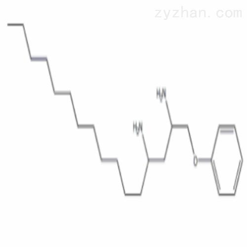 16PDA|1-十六烷氧基-2,4-苯二胺