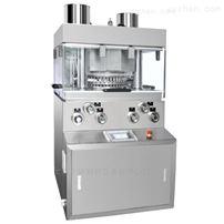 HSZP35.37.43.45.53.57HSZP系列高速压片机厂家