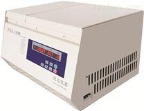 台式高速冷冻离心机TGL16M/MR