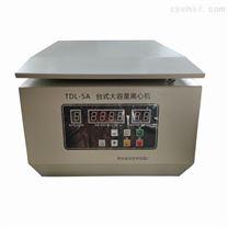 TDL-5A台式电动离心机