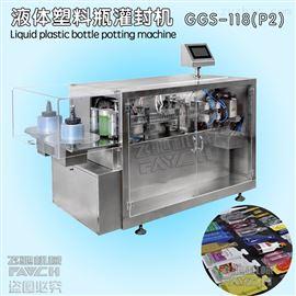 GFJ-120P5塑料瓶自动成型灌封机