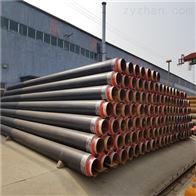 DN300聚氨酯预制地埋热水暖气保温管
