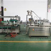 厂家供应大剂量西林瓶灌装生产线