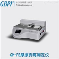 包装薄膜摩擦剥离测定仪试验方法