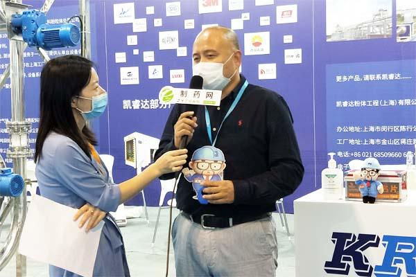 凯睿达董事长殷明:深耕技术创新,未来进一步开拓制药粉体领域